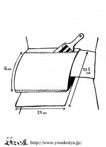 【お太鼓風鳴子入れ】帯に通します。帯飾りとしても使用可。お太鼓風とは、着物の帯の結び方(お太鼓結び)をアレンジしたものです。