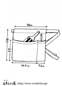 【扇子入れ付き鳴子入れ】標準は、ひも仕様です。鳴子入れと扇子入れのポケット口が2つに分かれています。