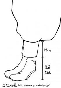 【すそしぼり付きパンツ+きゃはん】パンツと一体化型です。足袋(たび)は別途料金。
