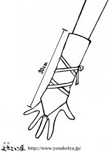 手甲 指ゴム付き(30cm ひも付き)