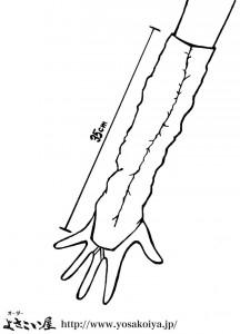 手甲くしゅくしゅタイプ(35cm)
