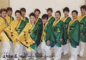 team_byoin_01