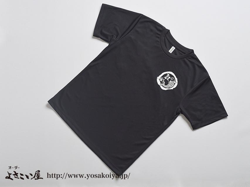 養父太鼓鼓彩さんのオリジナルTシャツ