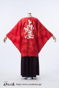 yorozuya_ryouyouhanten_hakamafu_pants1_usiro