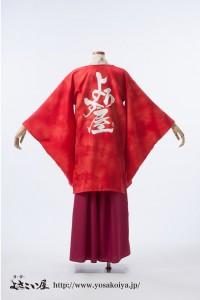 yorozuya_ryouyouhanten_hakamafu_pants2_usiro