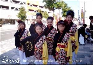 yosakohime_ichigantenbu_2009