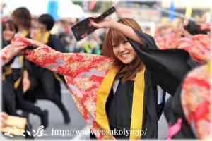 yosakohime_shizuka_2009