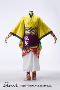 sassoujapan02