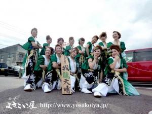 yosakohime_garyuutensei_2012