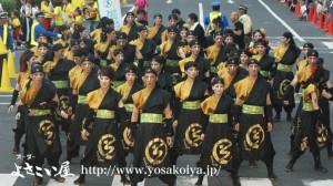 yosakohime_okayamashinkinren_2013