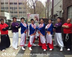yosakohime_otokosyuu_2013