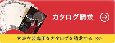 link_catalog