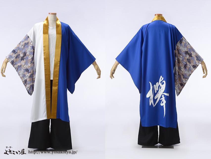 wakakeyaki15