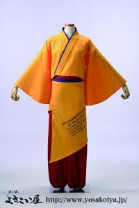 washimahayate