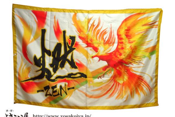 火の鳥をイメージした1m×1.5mの旗。