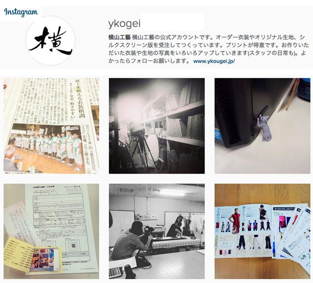 横山工藝の公式員スタグラムです。
