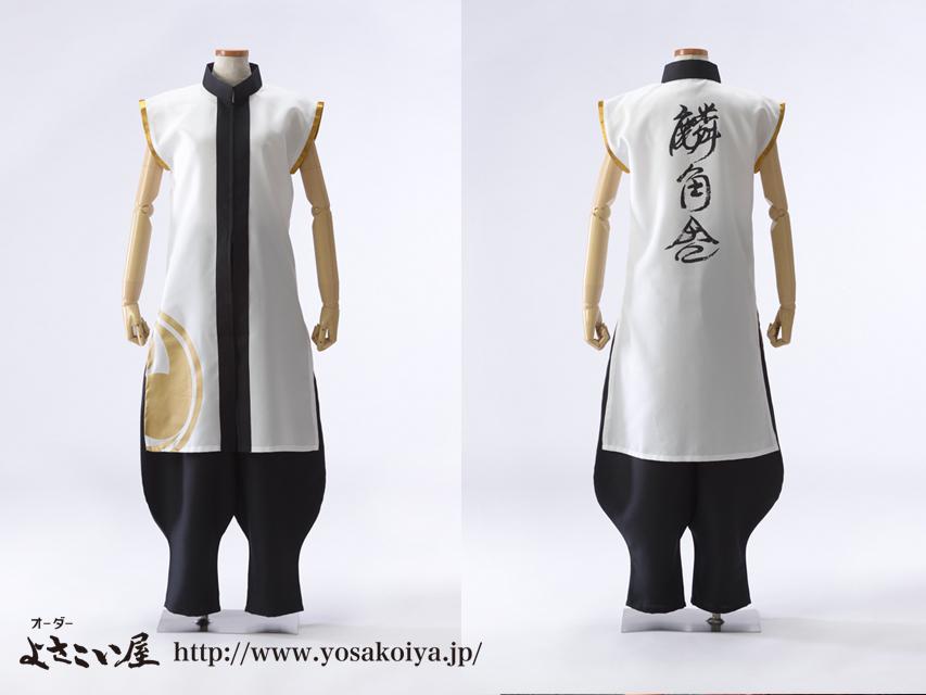 奈良県にある和太鼓チーム初瀬太鼓麟角舎さんの衣装