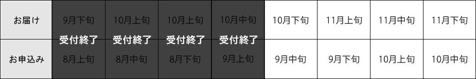 home_8_9