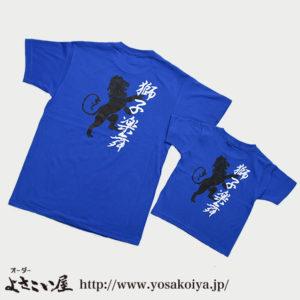 shishidouraku_yosakoi_1