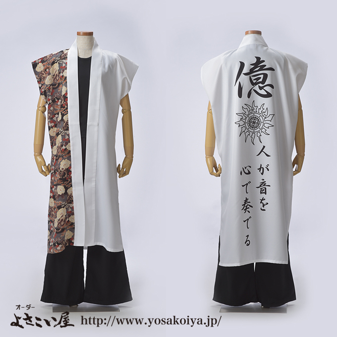徳島文理大学和太鼓部億さんの和太鼓衣装