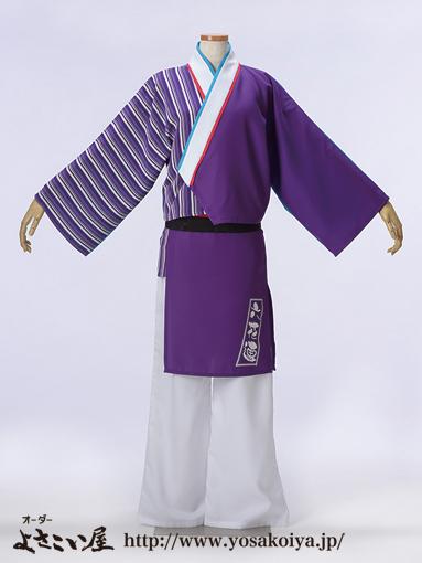 野田六花連さまの衣装です。