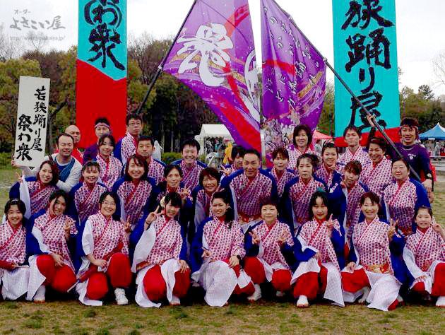 若狭踊り屋祭わ衆yosakoi衣装8