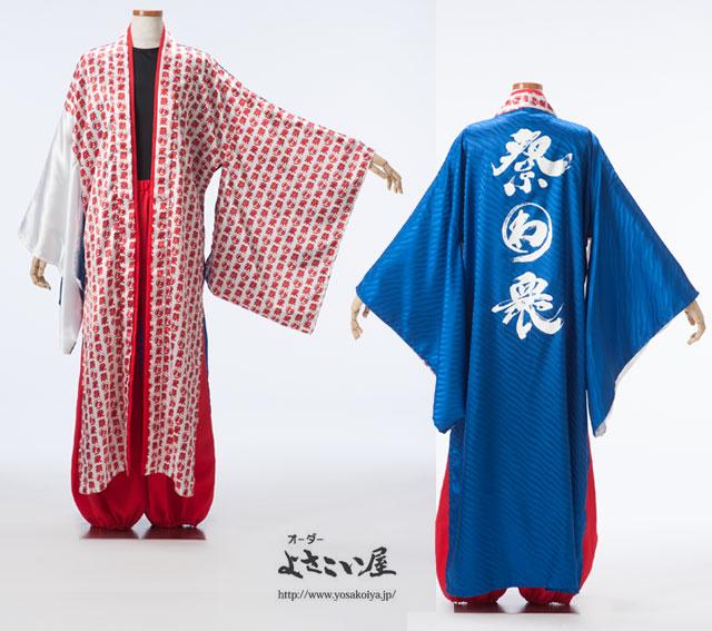 若狭踊り屋祭わ衆半天よさこい旗師衣装10