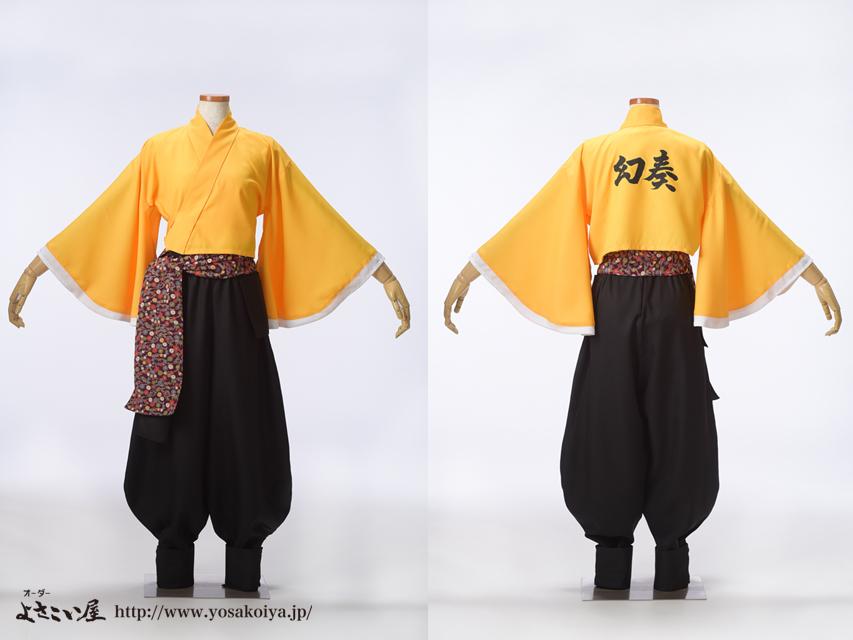 仁愛大学我楽さんのよさこい衣装をご紹介します。演舞の途中で、黄色い衣装へと早変わりします。