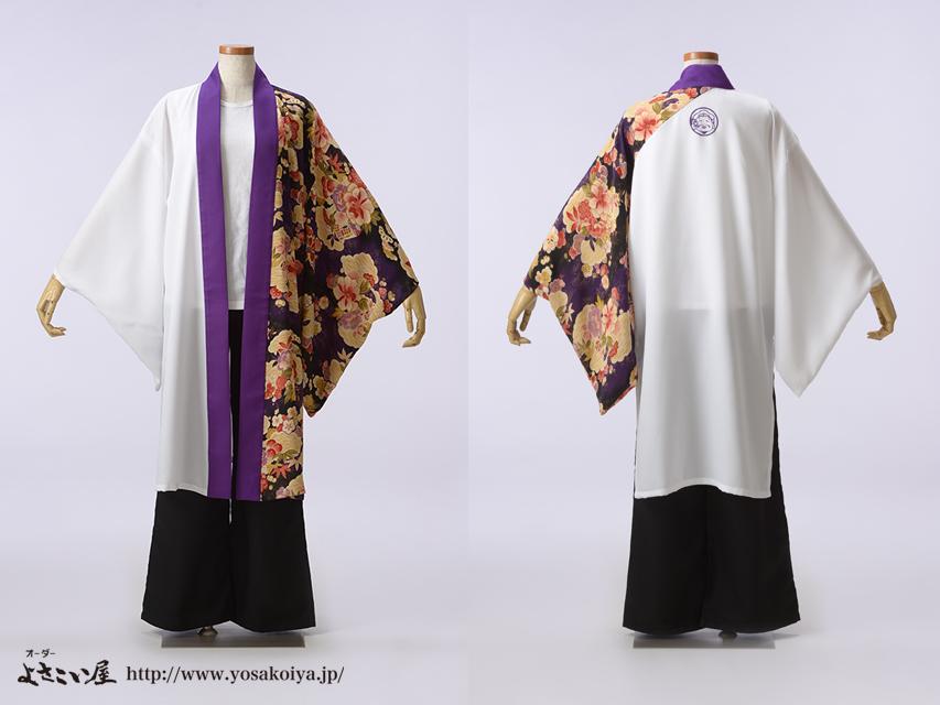 寿よさこい連の衣装をご紹介します。白色に紫色の和柄が華やかな両用半天をお作りしました。