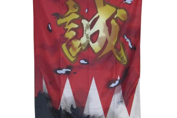 新選組舞台の旗を製作