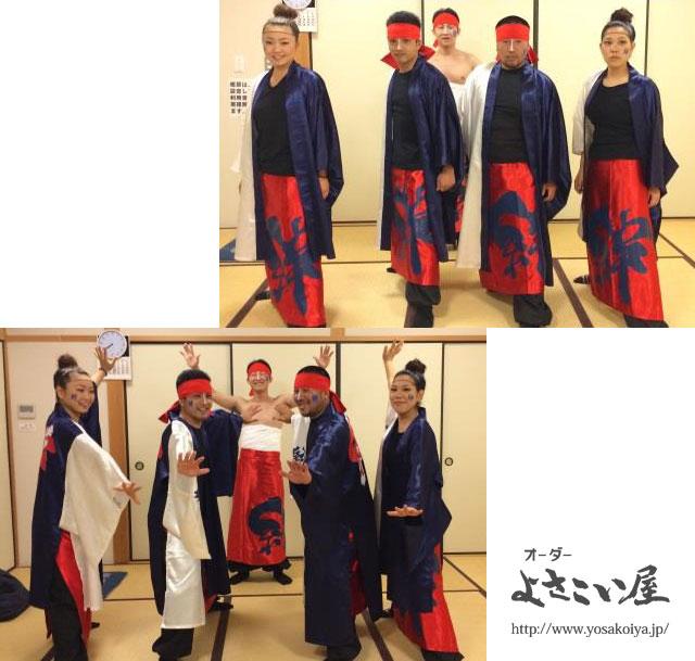 對島よさこい部隊【絆】yosakoi衣装