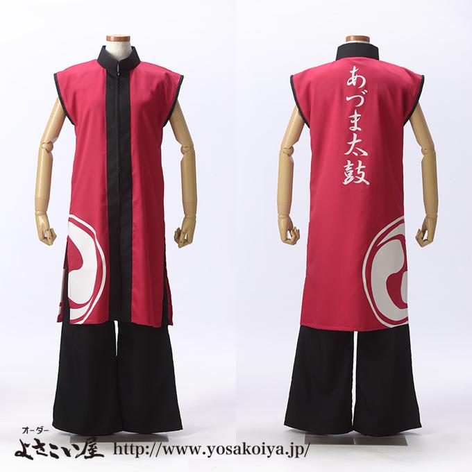 広島県で活動されている吾妻太鼓の衣装