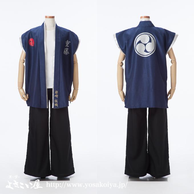 重藤白山神社和太鼓部の太鼓衣装