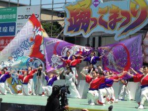 若狭踊り屋祭わ衆さんのチーム写真