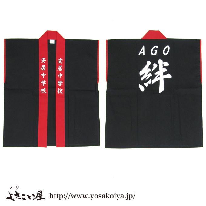 ago_taiko_y