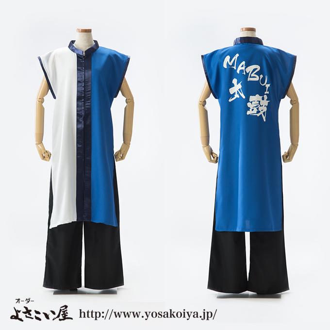 MABUI太鼓のエイサー衣装