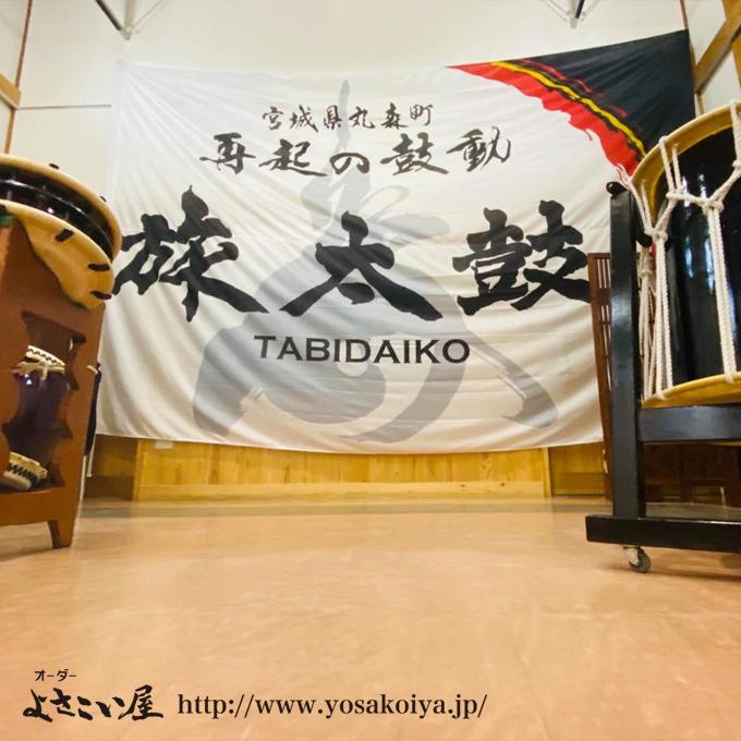 tabitaiko_y_enso2