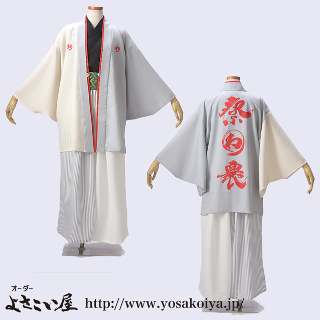 若狭踊り屋祭わ衆のよさこい衣装羽織