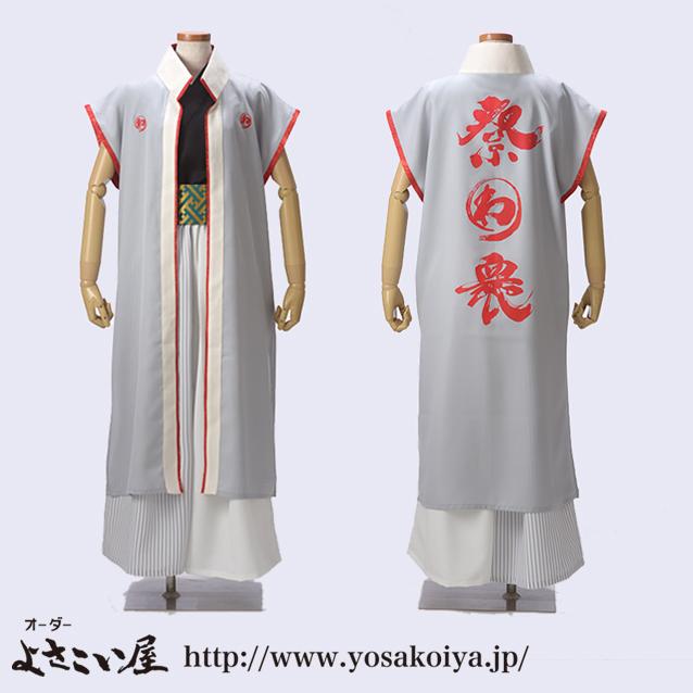 若狭踊り屋祭わ衆のよさこい衣装立ち衿
