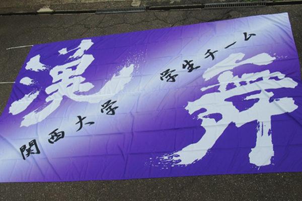 紫グラデーションの大旗  3m×4.5m