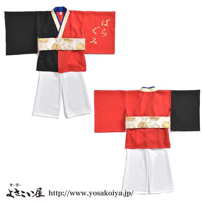 koyanagi1