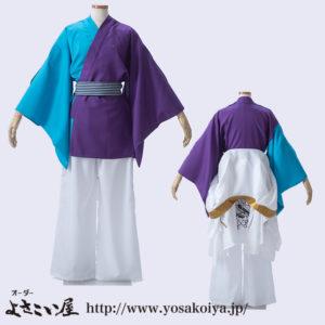 2016年に作成した水仙紅羅舞の早脱ぎBタイプのよさこい衣装(青)