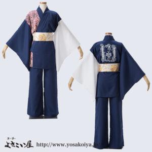 2016年制作のよさこい和楽のよさこい衣装