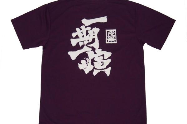 衣装と同じイラストや文字を使ってTシャツを制作