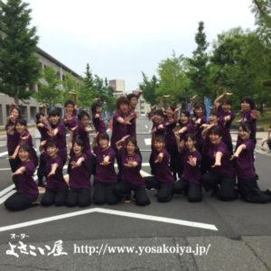 zinaidaigaku_syuugou