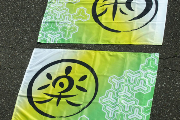 爽やかな黄色と緑のグラデーションの小旗