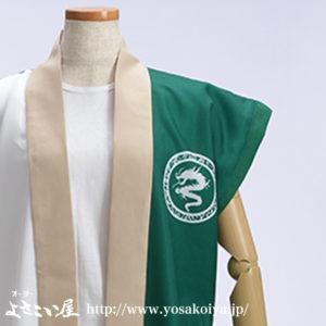 garyoutensei_yosakoi_hata3